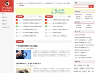 ppb.cc screenshot