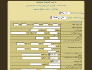 ppfiraq.org screenshot