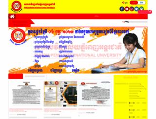 ppiu.edu.kh screenshot