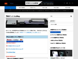 pplepop.com screenshot