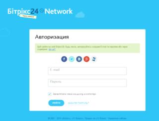 ppukr.bitrix24.ua screenshot