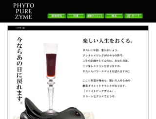 ppzyme.com screenshot