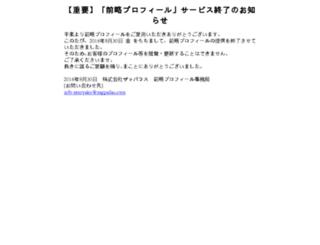 pr1.cgiboy.com screenshot