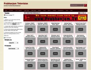 prabhanjamtv.blogspot.in screenshot