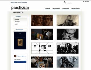 practicum.org screenshot