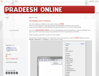 pradeeshonline.blogspot.ru screenshot