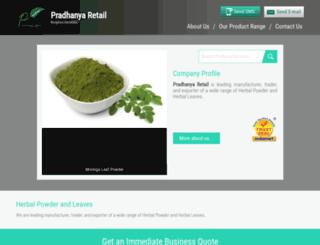 pradhanyaretail.com screenshot