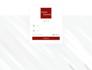 prakunpai.com screenshot