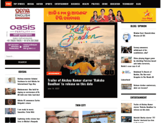 prameyanews.com screenshot