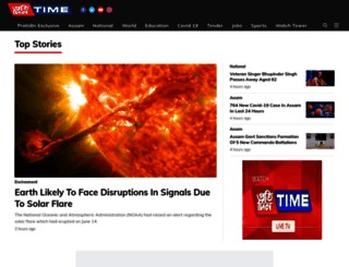 pratidintime.com screenshot