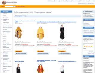 pravuzor.ru screenshot
