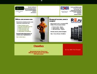 praxis.hop.ru screenshot