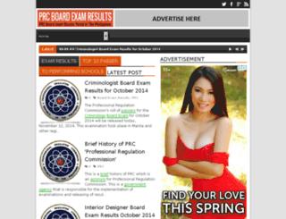 prcexamnews.com screenshot