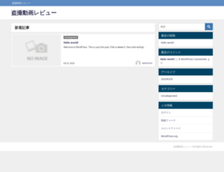 preciousngwu.com screenshot
