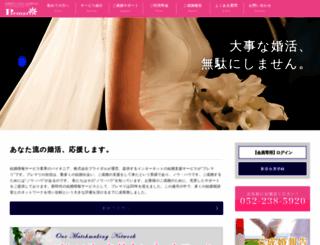 premarri.com screenshot