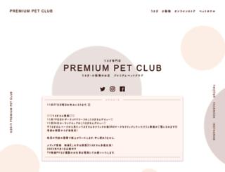 premium.ptu.jp screenshot