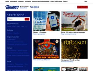 present-dv.ru screenshot