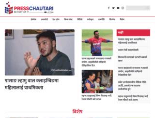presschautari.com screenshot