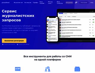 pressfeed.ru screenshot