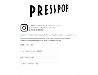 presspop.com screenshot