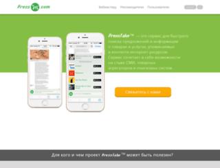 presstake.com screenshot