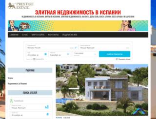 prestige-estate.ru screenshot