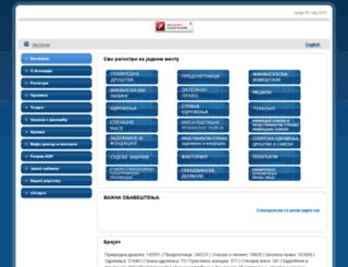 pretraga.apr.gov.rs screenshot