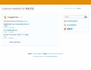 prettydaily.uservoice.com screenshot