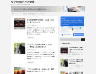 priaf.com screenshot