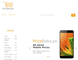pricebaba.pk screenshot