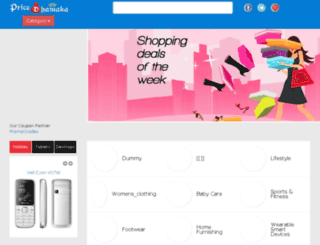 pricedhamaka.com screenshot