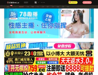 priceinpkr.com screenshot