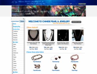 pricepearl.com screenshot