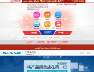 prifor2010.org screenshot