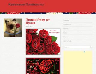 prikol-ok.ru screenshot