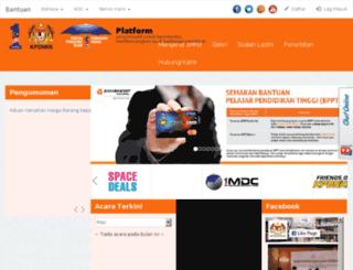 prima.1pengguna.com screenshot