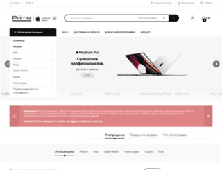 prime-store.ru screenshot