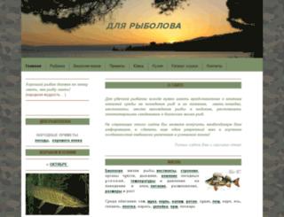 primetafish.jimdo.com screenshot