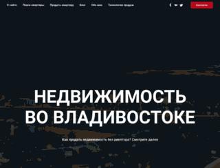primpro.ru screenshot