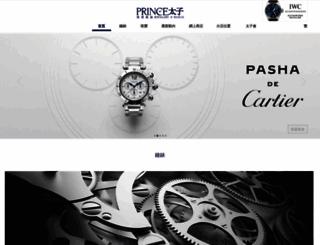 princejewellerywatch.com screenshot