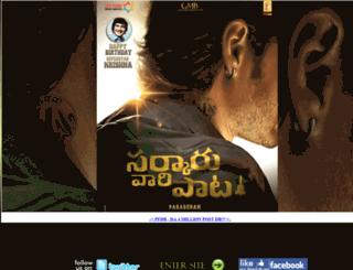 princemahesh.com screenshot