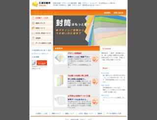 print.shinryokusha.com screenshot