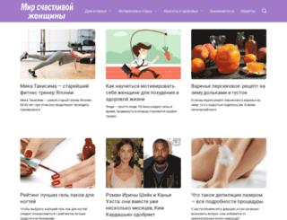 priroda-life.com screenshot