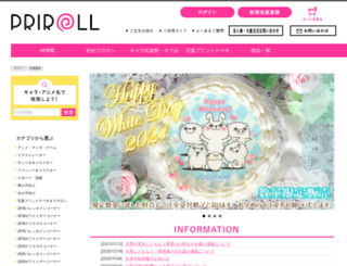 priroll.jp screenshot