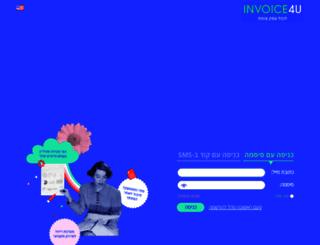 private.invoice4u.co.il screenshot