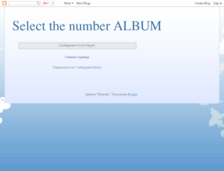 privatepassword.blogspot.ru screenshot