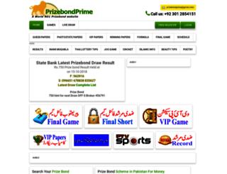 prizebondprime.com screenshot