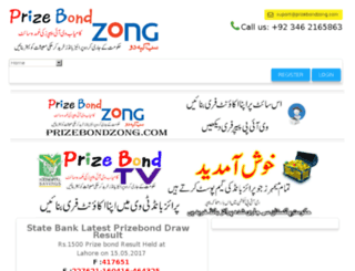 prizebondzong.com screenshot
