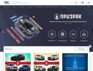 prizrak.ru screenshot