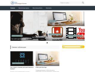 pro-infobusiness.ru screenshot